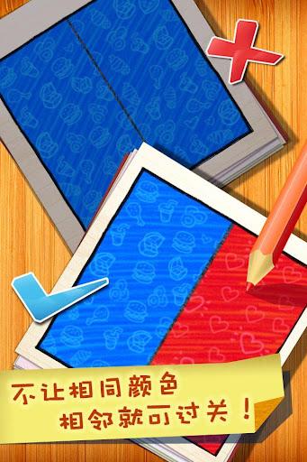休閒必備免費app推薦|涂鸦填色 -  Doodle Fill線上免付費app下載|3C達人阿輝的APP