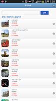Screenshot of 제주모아