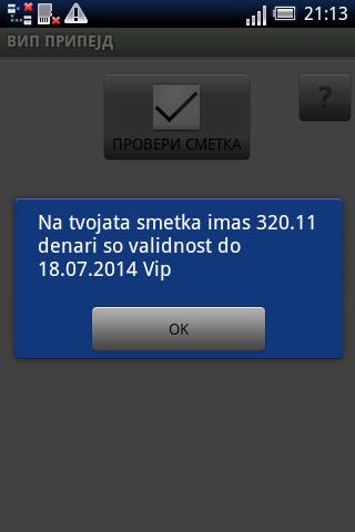 Smetka - VIP PREPAID