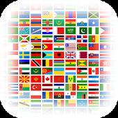 세계국기 - 만국기