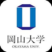 岡山大学アプリ