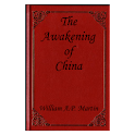 The Awakening of China-Book logo