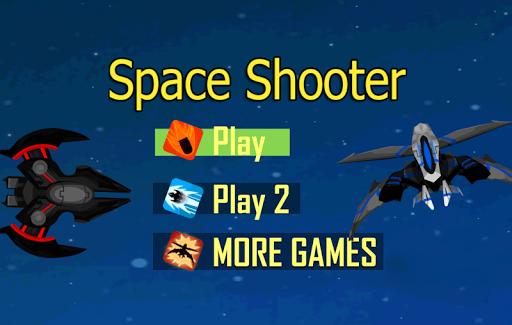 太空射擊遊戲