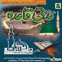 Madni Qaidah in Urdu icon