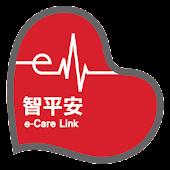 e-Care Link