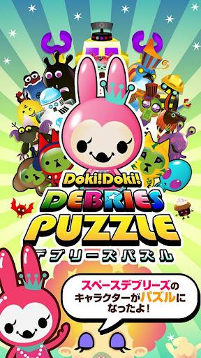Doki Doki デブリーズパズル