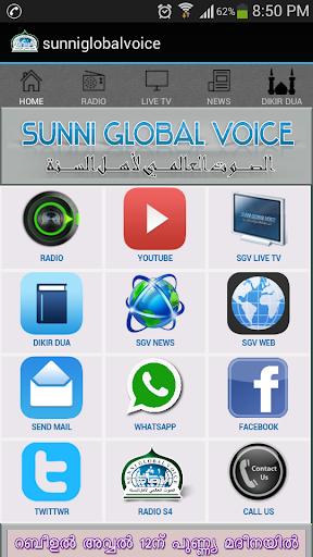 sunniglobalvoice