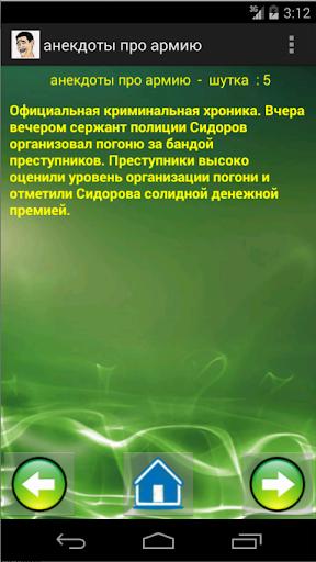 русские шутки 2014 1