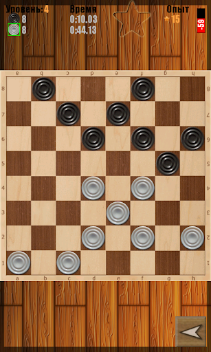 Russian Checkers Two Free