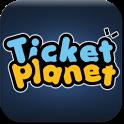 티켓플래닛(영화.놀이.야구할인예매) icon
