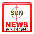 SCN News icon