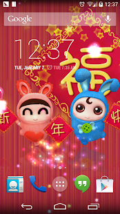Chinese new year cute lwp - screenshot thumbnail