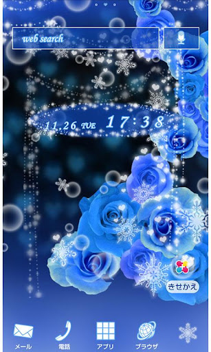 Blue Snow Night for[+]HOMEきせかえ
