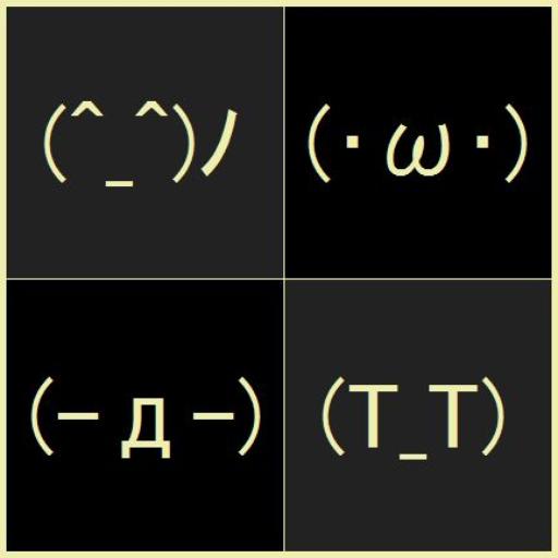 使いやすい顔文字帳 工具 App LOGO-APP試玩