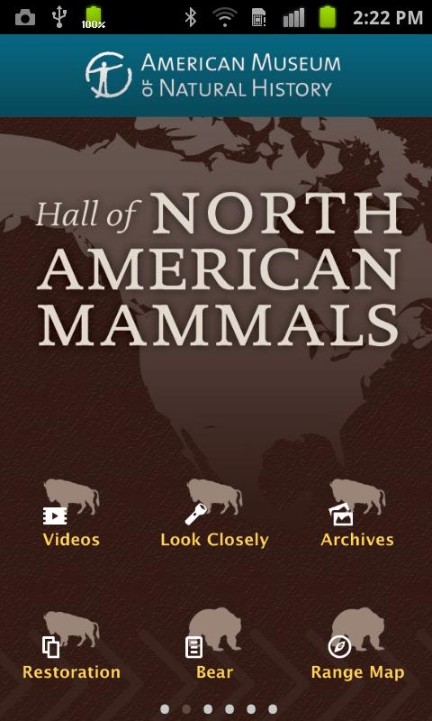Hall of North American Mammals - screenshot