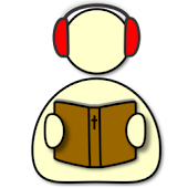 e-Mmanuel Audio Bible