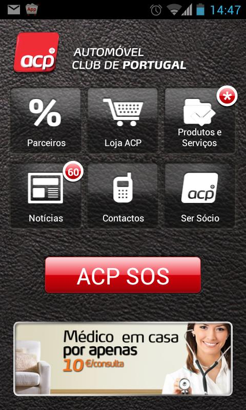 ACP - screenshot