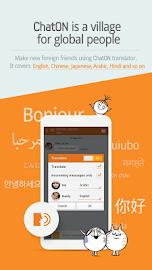 ChatON Screenshot 2