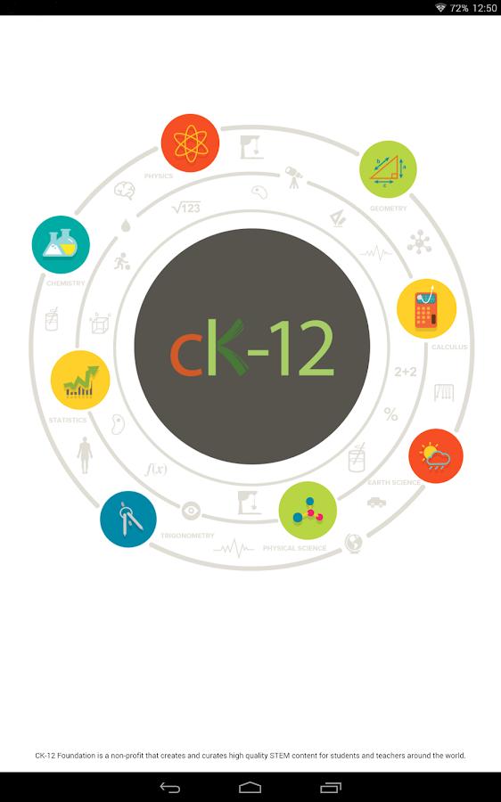 CK-12 - screenshot