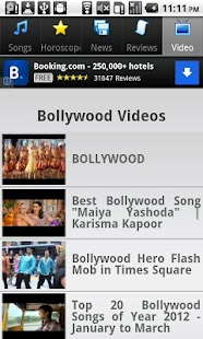 Hindi Songs - Bollywood Movies - screenshot thumbnail