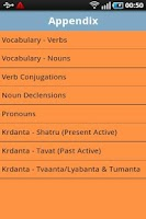 Screenshot of Sanskrit Primer