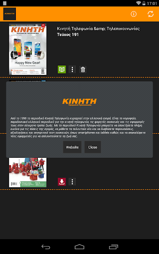 【免費新聞App】ΚΤΤ-APP點子