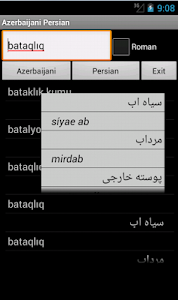 Azerbaijani Persian Dictionary screenshot 12
