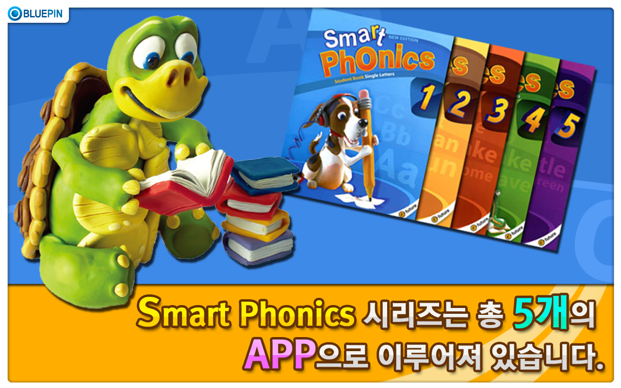 Smart Phonics Level Android Apps Play