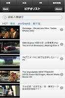 Screenshot of popFilm