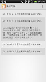 玩免費媒體與影片APP|下載Juiker Watch app不用錢|硬是要APP