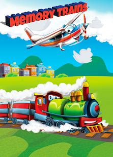 火车的记忆游戏