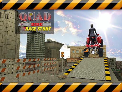 クワッド自転車レーススタント3D