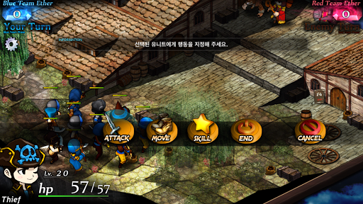 Rebirth of Fortune 2 para Android