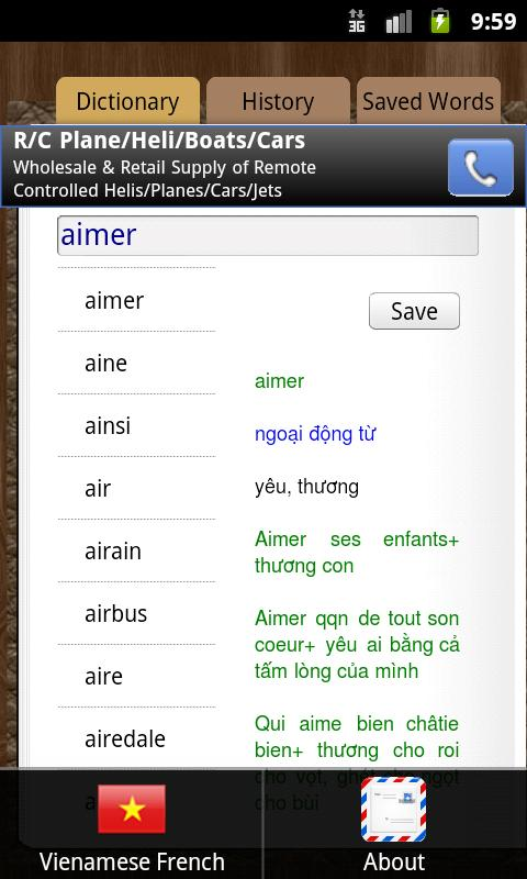 Dictionary French Vietnamese- screenshot