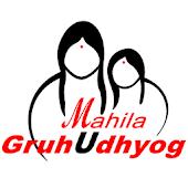 Mahila Gruh Udhyog