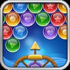 (HD) Ocean Bubble Shooter icon