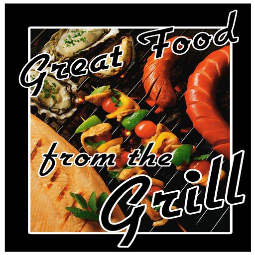 Great Grilling LOGO-APP點子
