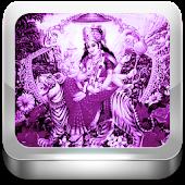 SanskritEABook Argala Strotram