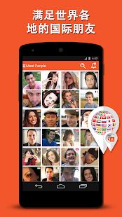 AnyTalk : Meet Global Friends