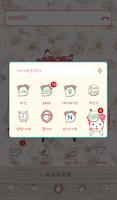 Screenshot of The cat vintage room dodol