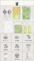 Screenshot of HANGESHOW-KITCHEN Theme
