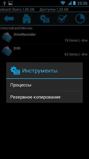 【免費生產應用App】X-Files Explorer Max-APP點子