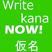 Write Kana Now!