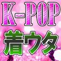 K-POP★着うた★着うたフル★着メロ★アプリ icon