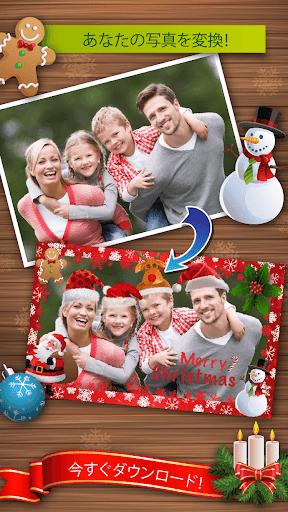 DIYフォト - クリスマス新年帽子カメラ·ステッカー