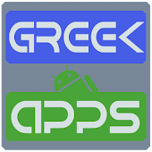 Greek Apps
