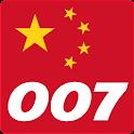 ★007-중국무료국제전화-007★ icon