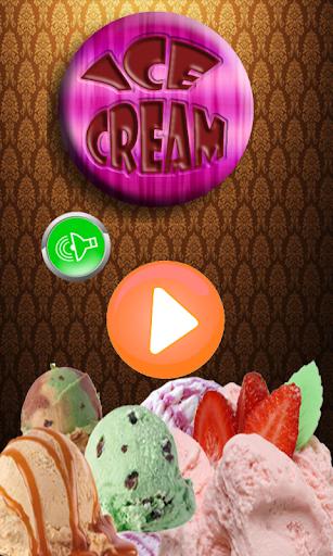 使冷凍的冰淇淋