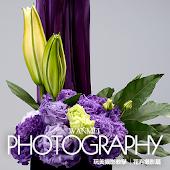 玩美攝影教學 - 花卉主題攝影篇(二)