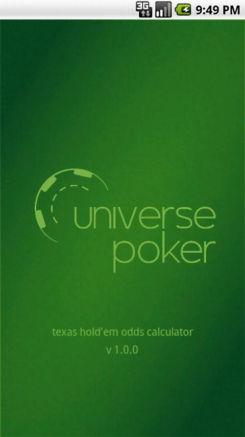 Texas Holdem odds calculator- screenshot